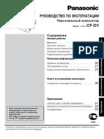 cf-d1-ip.pdf