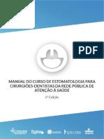 manual_estomato_20190702_ipn