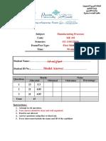 Answer of Midterm-1.pdf