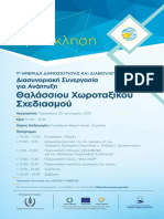 1st Conference Publicity and Consultation THAL XOR 01302015