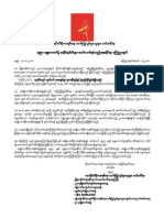 Statement No.4 - 2010 of UFBAD