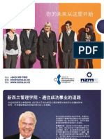 Welcome to NZMA - Chinese