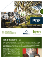 Fern International brochure - Japan