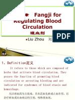 11 理血剂 regulating blood