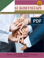 revista servicio comunitario