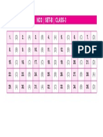 nco_set-b_answer_keys_class-3.pdf