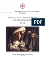 Manual mfc