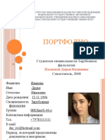 portfolio_studenta_primer