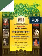 Uttaradi Math Vikruti Nama Sam Vat Sara Surya Siddhanta Marathi Panchangam 2010 11