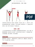 两腿一分,大补肝肾,此方传承2000多年,不花一分钱_.pdf