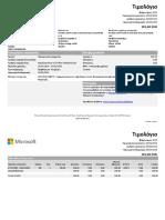 Office 365.pdf