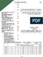 EW Analyssis MORD&MORTH.xlsx