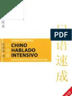 Chino Hablado Intensivo
