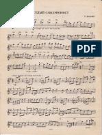 Margarita Shaposhnikova - Muzyika v Stile Retro (Sax-Alto i Piano)