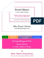 15-Basic-Chinese-Expressions-Teach-Chinese-to-Your-Child-at-Home-A-Starter-Kit-by-Miss-Panda-Chinese.pdf