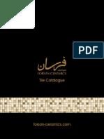 Forsan Ceramics - Tile Catalogue