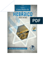livro hebraico revisado