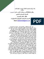 random-100831144803-phpapp01