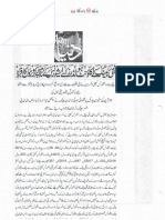 Aqeeda Khatm e Nubuwwat AND ISLAM-Pakistan-KE-DUSHMAN_232328