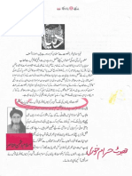 Aqeeda Khatm e Nubuwwat AND ISLAM-Pakistan-KE-DUSHMAN_232124