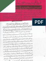 Aqeeda Khatm e Nubuwwat AND ISLAM-Pakistan-KE-DUSHMAN_231439