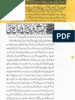 Aqeeda Khatm e Nubuwwat AND ISLAM-Pakistan-KE-DUSHMAN_231117