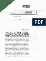 ISLAM-Pakistan-KE-DUSHMAN_230306