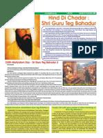 178054227-Hindi-Di-Chadar.pdf