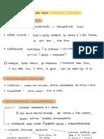 Riassunto capitolo 4 manuale di glottodidattica bosiso chini