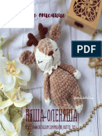 njasha-olenjasha-1570092873.pdf