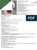 princessa-mononoke-1519664639.pdf