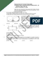 Document_Pdf_359