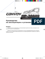 convoy_mp200rs