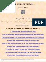 Fusus Al Hikam (Ringstones of Wisdom) - Muhiyuddin Ibn Arabi - Soufisme