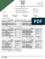 Current Plan CE-CNE EnAr 2019