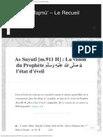 As Suyutî [m.911 H] _ La vision du Prophète صَلَّى اللَّهُ عَلَيْهِ وَسَلَّمَ à l'état d'éveil – Al-Majmû' – Le Recueil