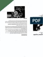 Digitalizzato_20200127 (3)
