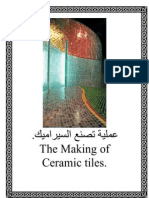 The Making of Ceramic Tiles