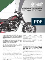 manual_user_en_avenger-220.pdf