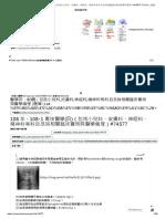 yamol - 108-1 專技醫學四 包括小兒科、皮膚科、神經科、精神科等科目.pdf