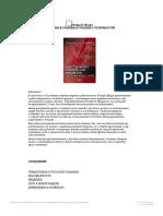 sistemnaya_semeynaya_terapiyadoc 1.pdf