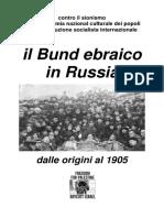 Il Bund Ebraico in Russia Dalle Origini Al 1905