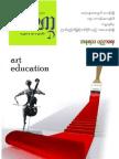 Maukkha Education Magazine No.4