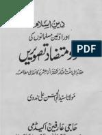 2 Muttazaad Tasveerain by Shaykh Syed Abul Hasa_