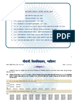 Result Notification dated  20.06.20191999