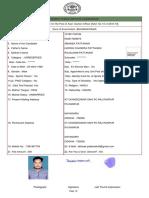 NANA ASO MEMO.pdf