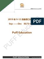 Sep ——Dec IELTS topic-PART1-PUFF education