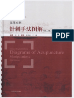 Diagrams of Acupuncture Manipulations