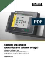P-790-RUD-6-19_158-3971