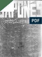 Keiko Ezaki. Lecciones prácticas de japonés ( PDFDrive.com ).pdf